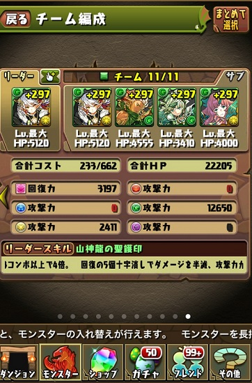 RxOJtP1.jpg