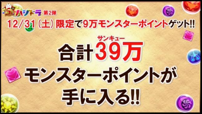 (20161130-221342).jpeg