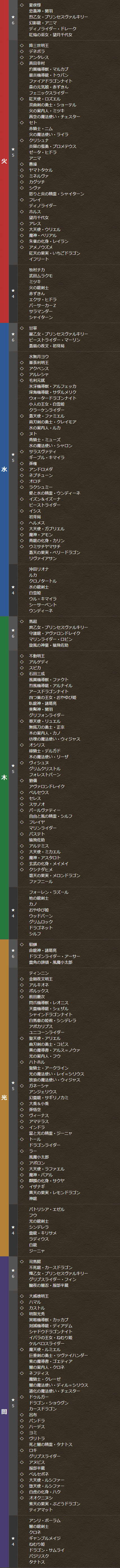 1_201701191628386a0.jpg