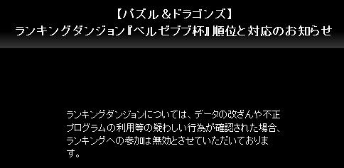 20161125190059_20161127194810b0c.png