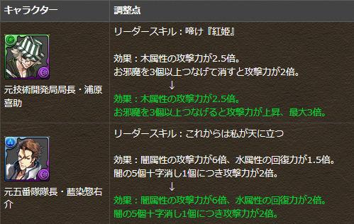 2_20161213165704c11.jpg
