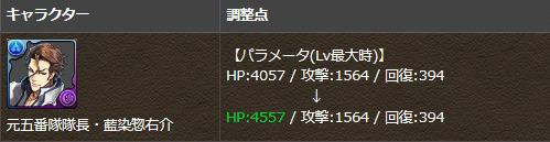 4_201612131656582b3.jpg