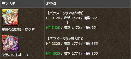 4_20161215151245cb3.jpg