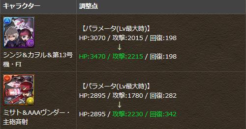 4_20161222135019c52.jpg