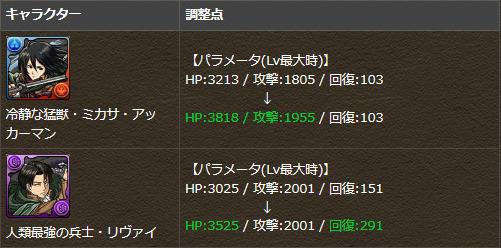 4_20170113171814053.jpg