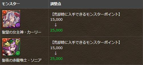 5_20161215151248158.jpg