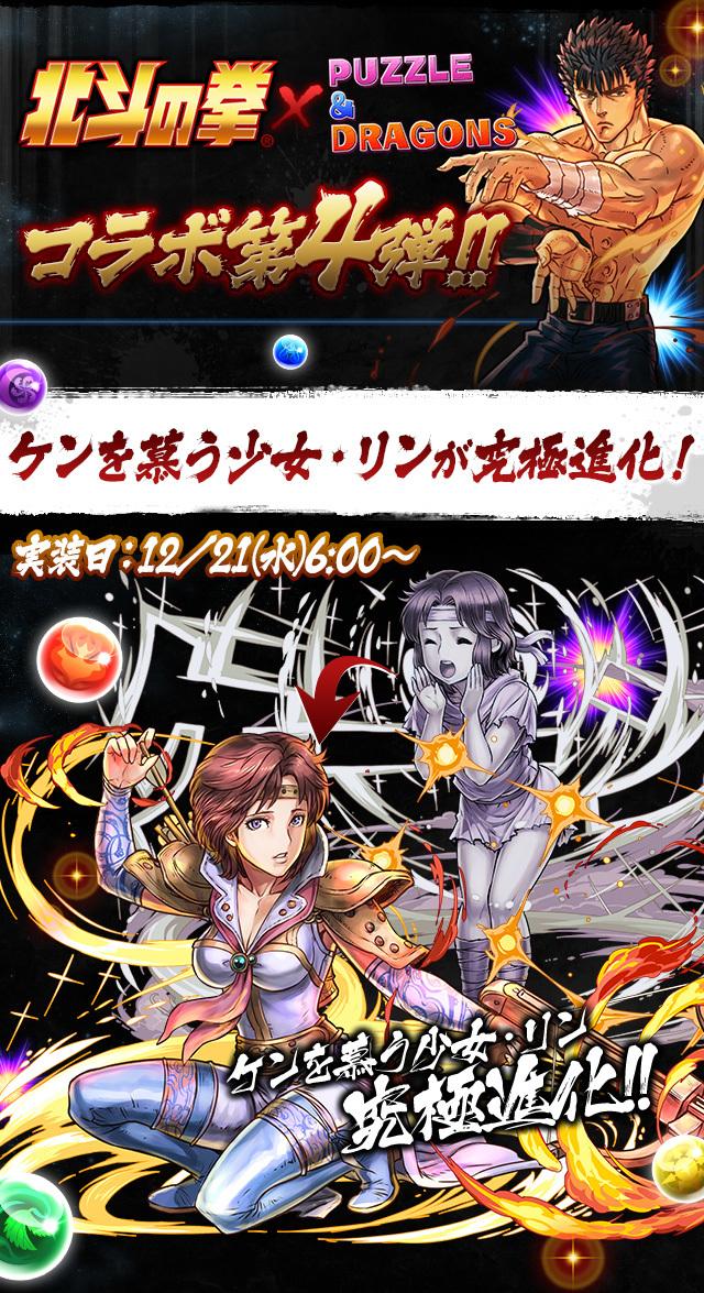 hokuto_01.jpg