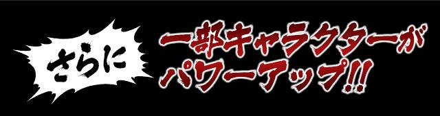 hokuto_06.jpg