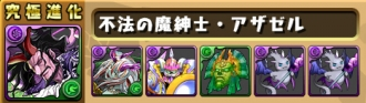 sozai_20170123153207360.jpg