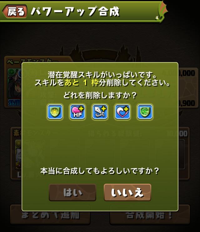 ss01_2016121217131540b.jpg