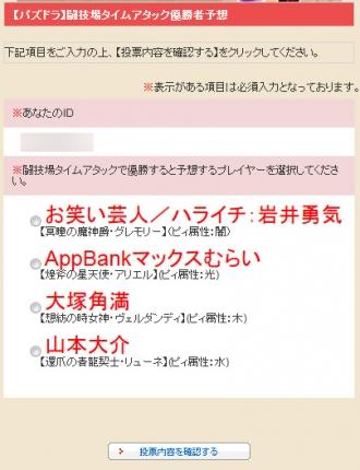 ss02_20161219152832fd0.jpg