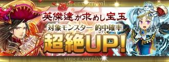 top_20161226173951897.jpg