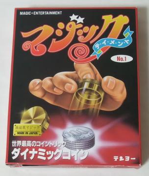 20170201kyori01.png