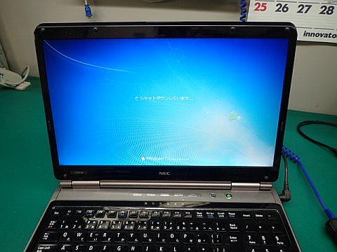 PC232600.jpg