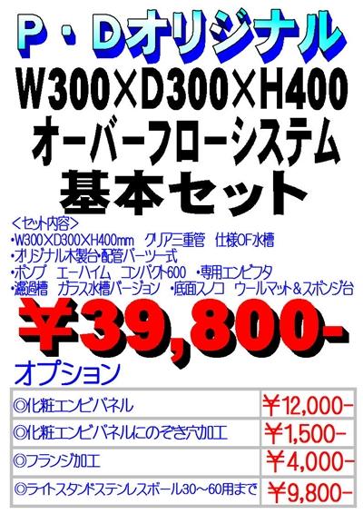 20161214103440698.jpg