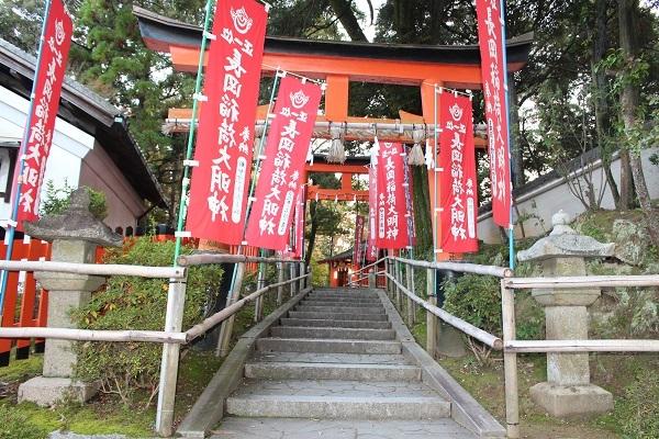 2016.12.09 長岡天満宮(紅葉)②-2