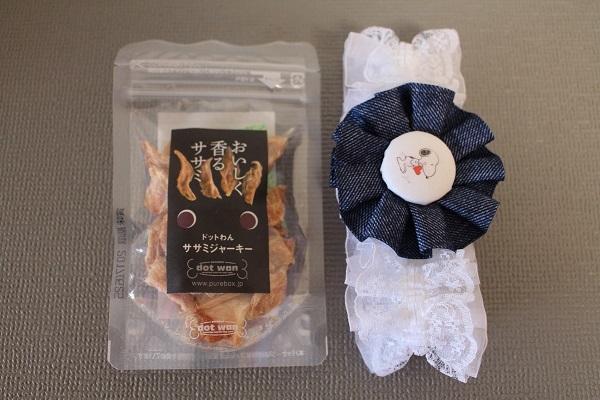2017.01.07 年末のあれこれ(後編)-4