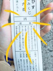 fc2blog_20170104190429d0a.jpg