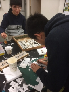 11月ユース ひとはく_9