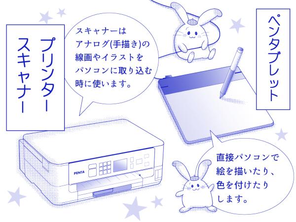 漫画家(パソコンで描くには)-3(青)-600