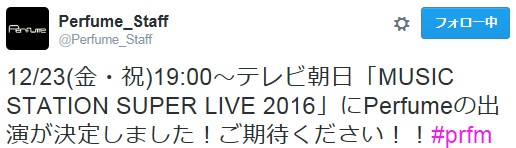2016y12m03d_122637215.jpg