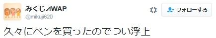 2016y12m11d_160103445.jpg