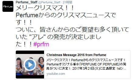 2016y12m25d_110521217.jpg