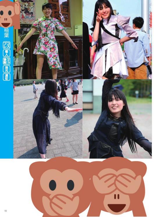 yuzuha_convert_20161208114254.png