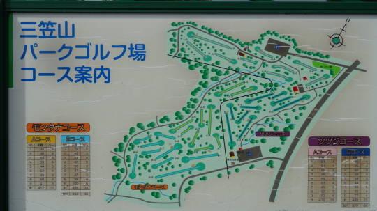 音威子府村 - Otoineppu, HokkaidoForgot Password