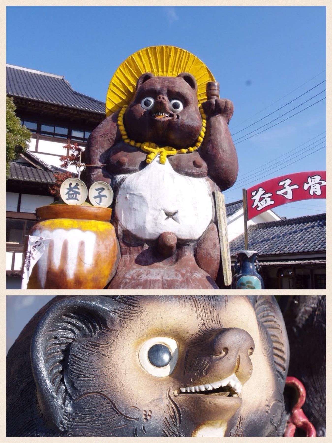 益子 益子焼窯元共販センター