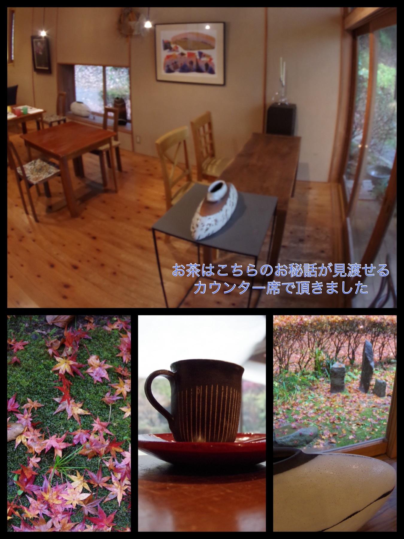 益子カフェ カフェフーネ cafe Fune