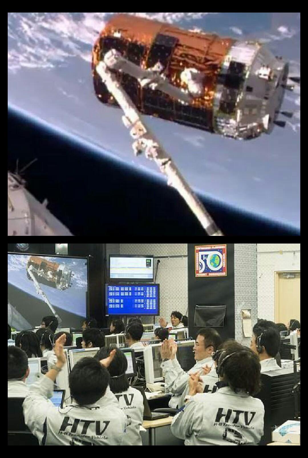 こうのとり GSユアサリチウムイオン電池 宇宙ステーション