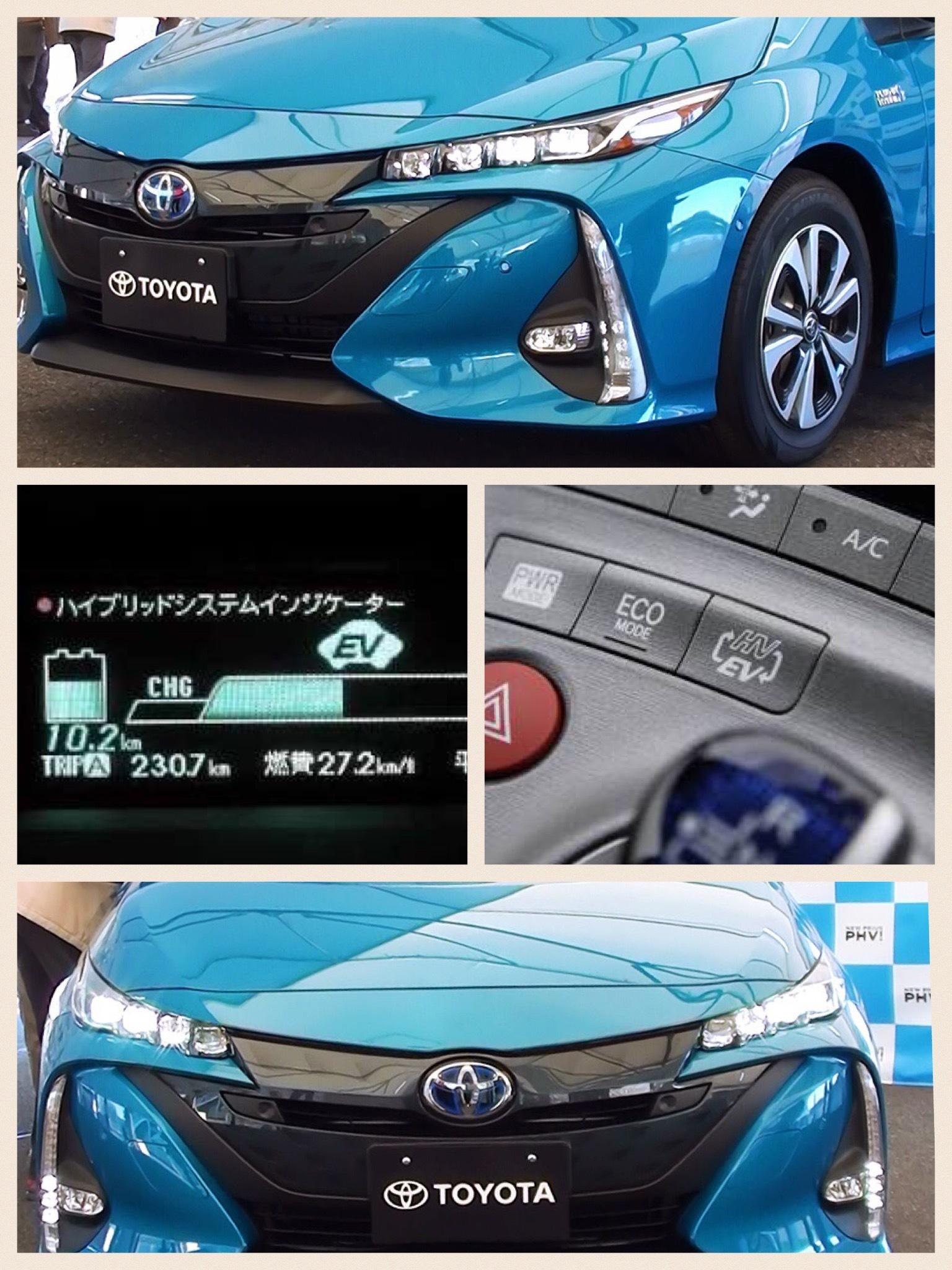 トヨタ新型プリウスPHV EVモード