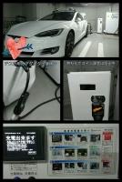 東急二子玉川 ライズ EV充電スポット