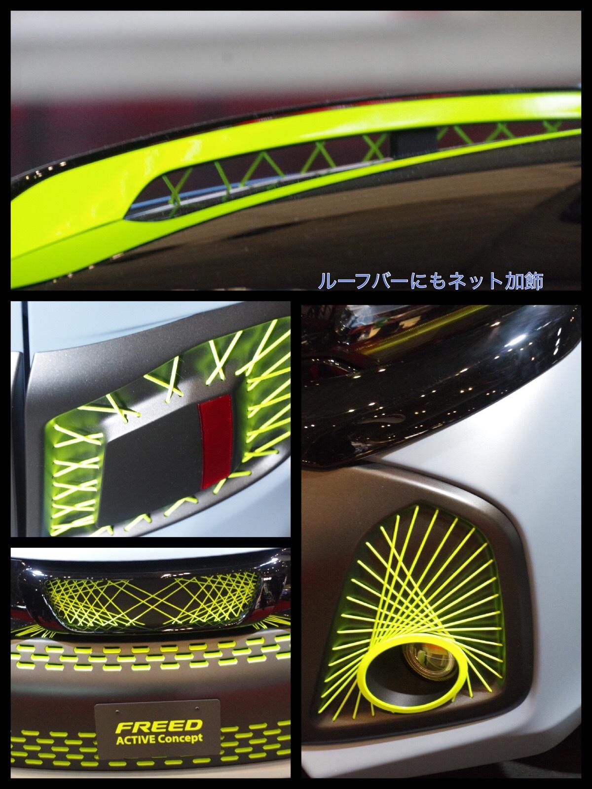 ホンダ フリード アクティブコンセプト 東京オートサロン2017