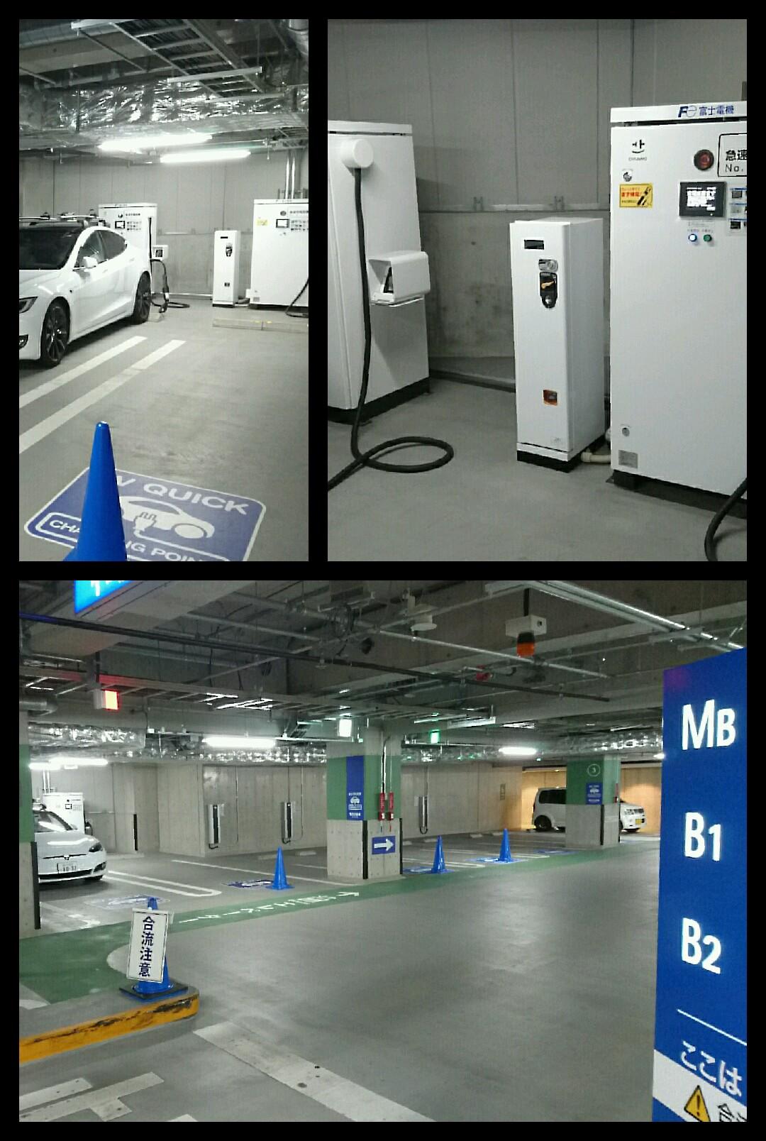 EV充電スポット 二子玉川東急ライズ駐車場