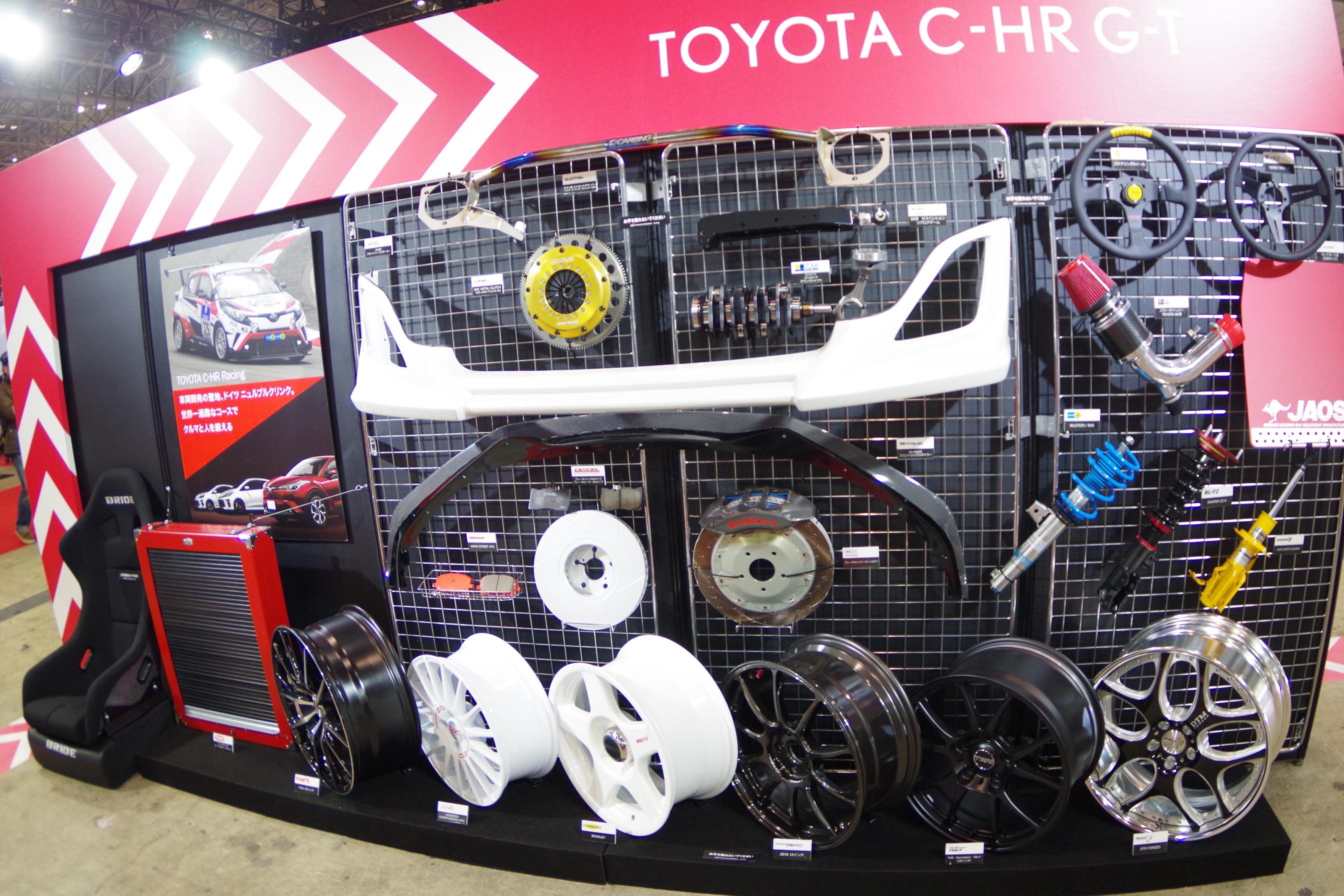 Toyota c-hr gt トヨタ C-HR GT カスタムパーツ 東京オートサロン