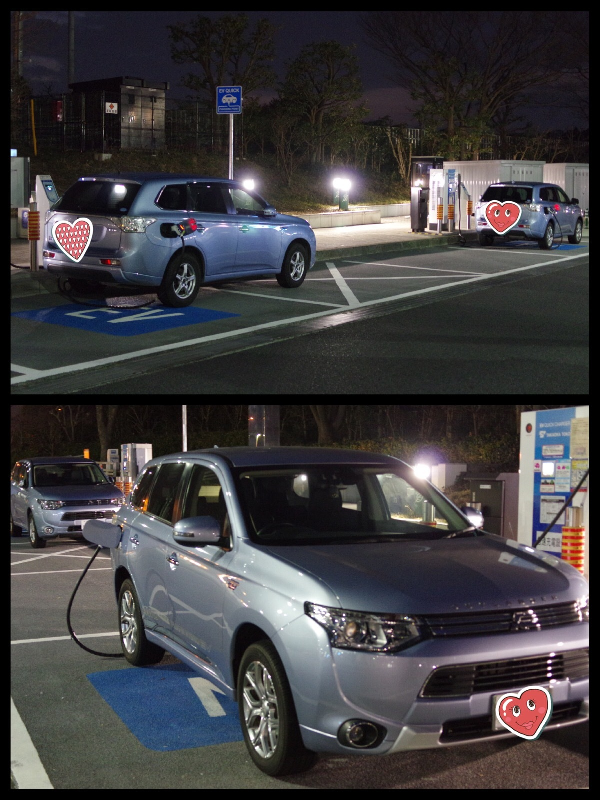 箱根ドライブ旅行 海老名SA