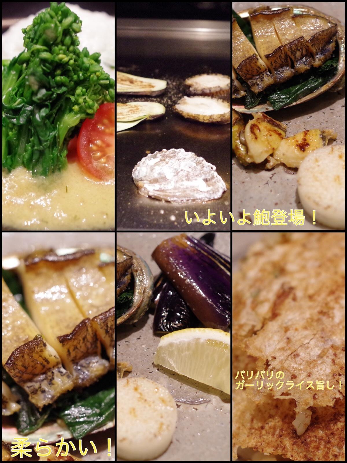 箱根ドライブ旅行 東急ハーヴェスト箱根翡翠 日本料理「一游(いちゆう)」