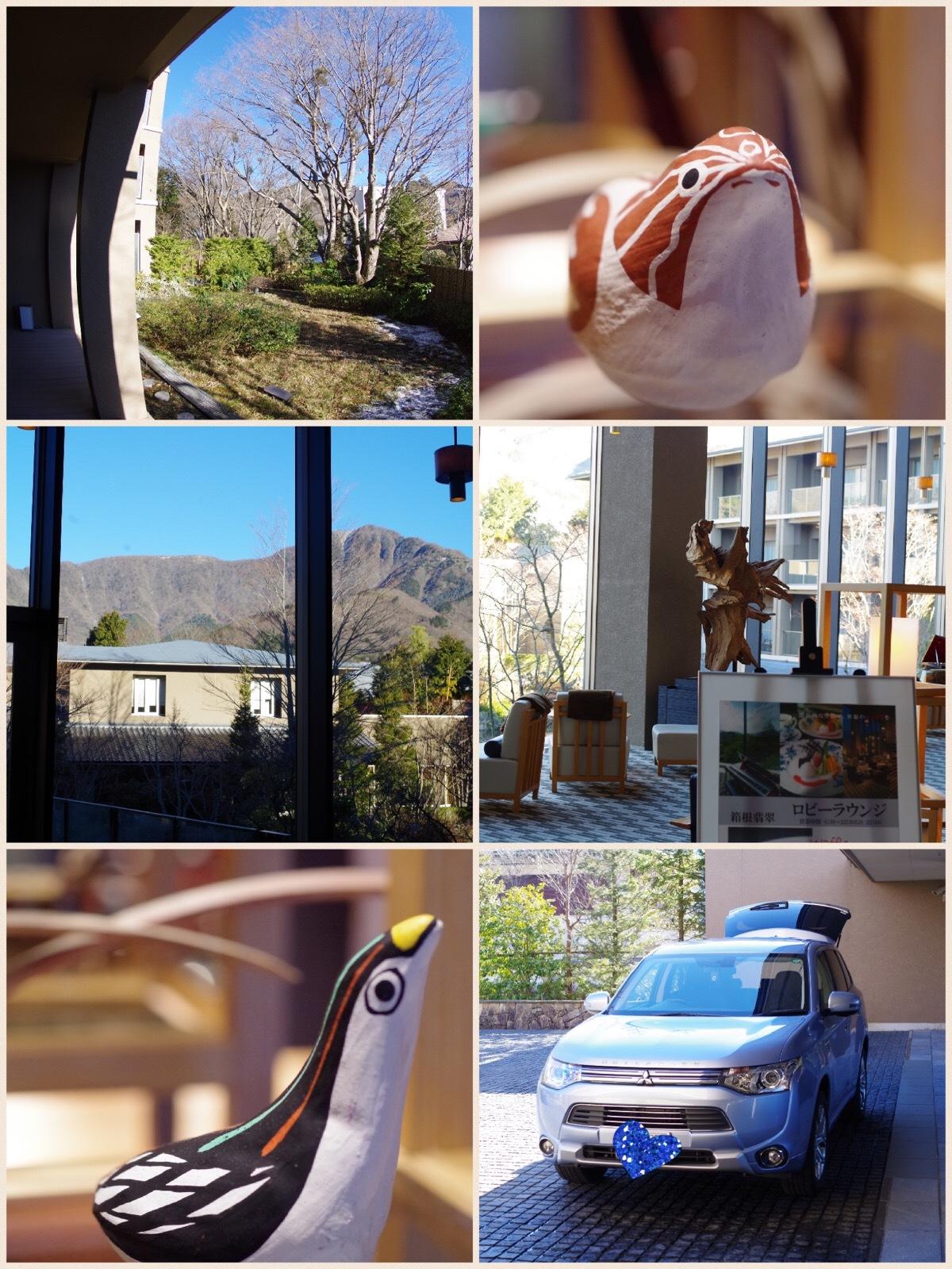 箱根ドライブ旅行 東急ハーヴェスト箱根翡翠