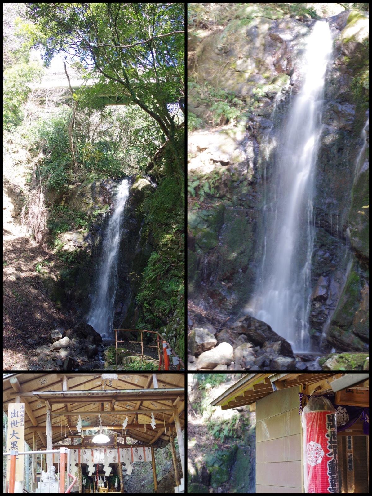 熱海ドライブ旅行 湯河原不動滝