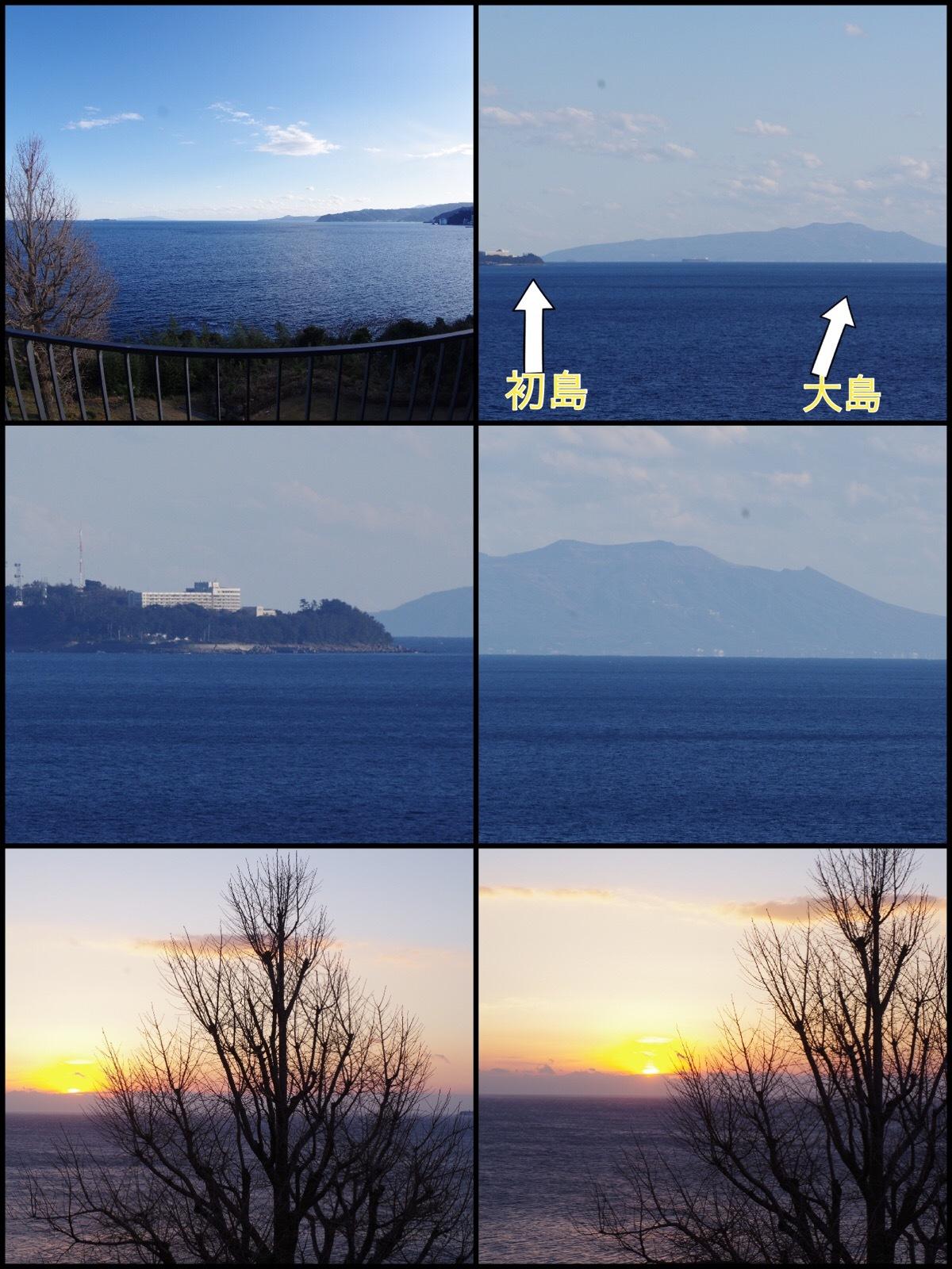 熱海ドライブ旅行 初島 伊豆大島が重なって見える