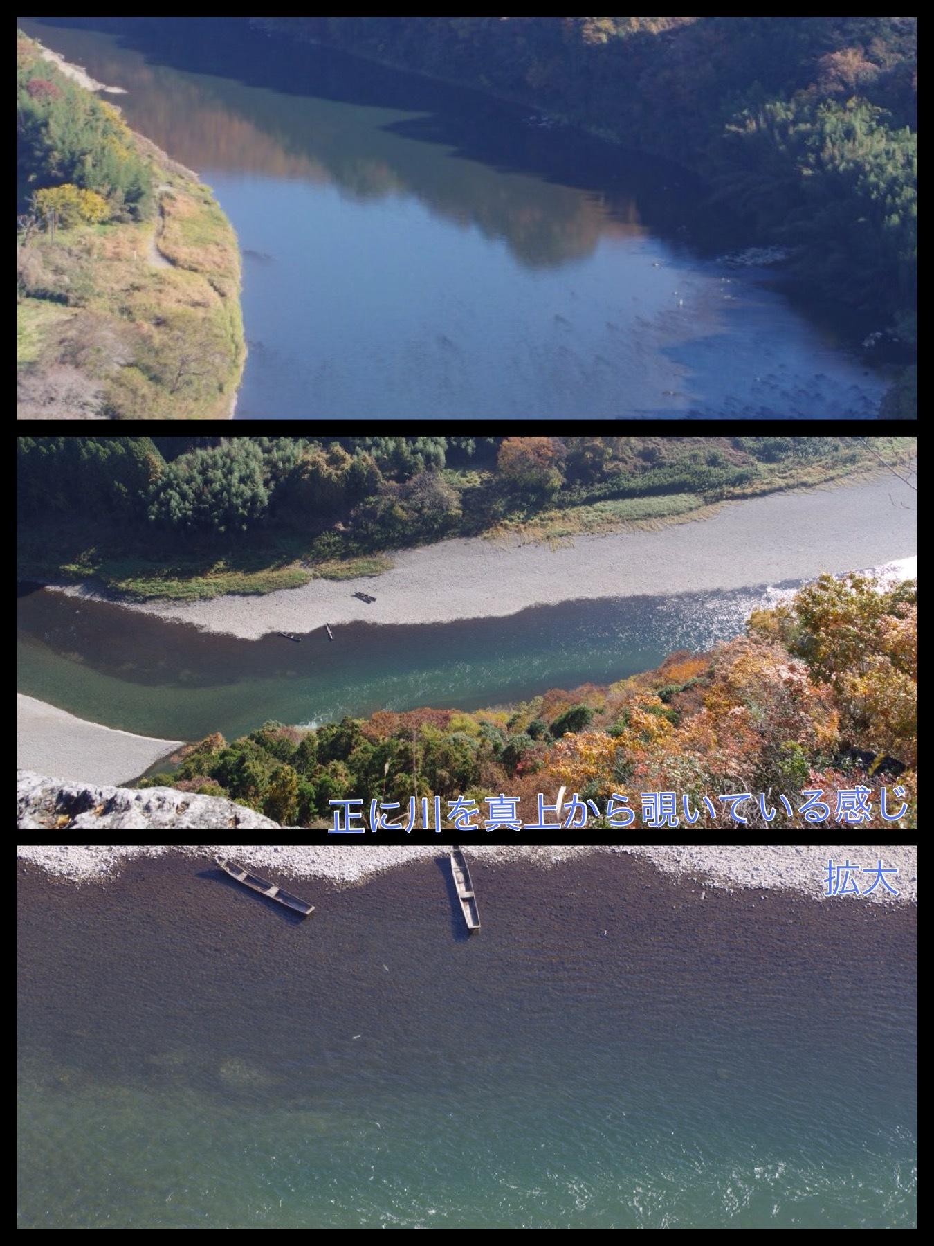 鎌倉山 栃木