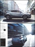 トヨタ C-HR カタログ