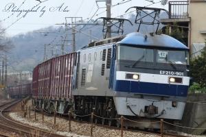 5058レ(=EF210-901牽引)
