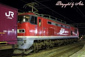 852レ(=EF510-1牽引)