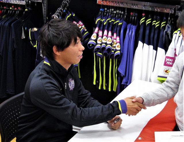 佐藤寿人選手1