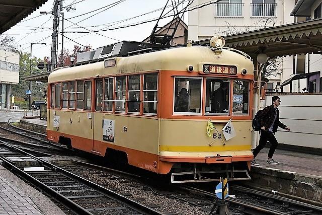 市内電車1