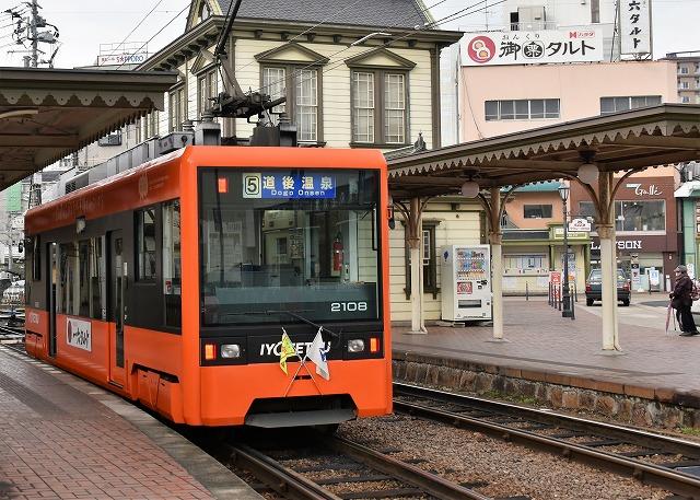 市内電車5