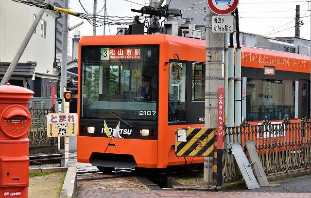 市内電車6